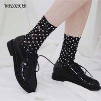 Çorap [wploikjd] yaratıcı Harajuku moda şeffaf dantel desen nokta sos bayanlar kadınlar