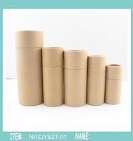 50PCS 30ml Kraft paper Tube Oil bottle packaging Cardboard Jar for gift jewelry cosmetics essential oil Bottles round packaging