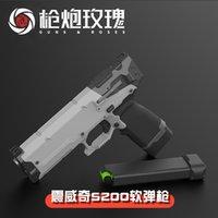 Zhenweiqi S200 soft bullet gun nerf hand-held toy launcher EVA short bullet sponge toy gun model