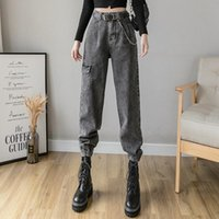 Women's Jeans 2021 Autumn Work Clothes High Waist Loose Casual Pants Four Seasons Small Sports Corset Fashion
