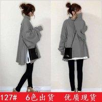 Women's pure temperament autumn 2020 new commuter casual 6-color two-piece sweater