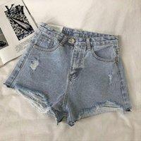 Yuoomuoo ins мода разорванные джинсовые шорты женщины 2021 летняя высокая талия кисточка джинсы женские шикарные женские дворы женские