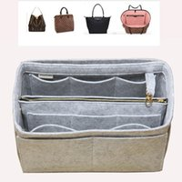 حقائب التجميل الحالات تناسب [مم، Alma MM، Melie، Iena MM] شعرت إدراج حقيبة المنظم محفظة حقيبة يد في حقيبة (W / جيب البريدي للانفصال