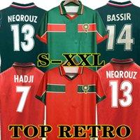 Ouakili 1998 الرجعية المغرب Soccer Jersey 21 22 Neqrouz Bassir Abrami خمر القديمة مايوه الحضروي حاجي أقدم قميص كرة القدم الكلاسيكي 2021 2022