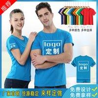 Reklam Gömlek Baskılı Pamuk Kısa Kollu T-Shirt Nakış Baskı Boş Yuvarlak Boyun T-shirt8FNV