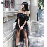 Тонкий плед Sexy Slash Nech короткие вершины стиля + нерегулярная сетка юбка из двух частей набор Famale Tide Wonen одежда T947 Два куска платье