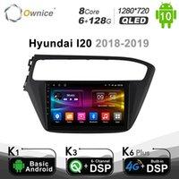 Carplay 6G + 128G PX6 DSP Android 10.0 자동차 DVD 플레이어 4G LTE GPS Navi for I20 2021 스테레오 SPDIF 1280 * 720 2 DIN 라디오