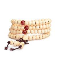 Dernier Bouddha 108 * 0.6cm Mala Perles Bracelet Perles Perles Perles Tibétains Bouddhist Boudles Bangliers Bouddha Bijoux pour hommes Cadeau de Noël 27 N2