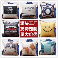Cushion Decorative Pillow Flax Cartoon Cover Summer Sofa Cushion With Core, Modern Simplicity, Custom Printing LOGO.