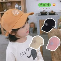 Hats Bucket Hat Children's 3-6 Years Old Men's and Women's Baseball Cap Spring Autumn Girl 5 Baby Du Tongue Tide Outdoor Sunshade{category}