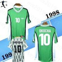 1994 1996 1998 Coppa del Mondo Retro Soccer Jerseys Green Okocha Kanu Babaya Rouche West 94 96 98 Camicia da calcio classica