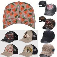 Высококачественная уличная шапка мода бейсболка мужчина женщина спортивная шляпа пчела клубника змея тигр корректируемые шарики 22 цвета casquette