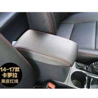 Toyota Corolla Peugeot için İç Mekan Kontrolü Kolçak Deri Kapak 308