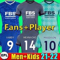 تايلاند ليستر لكرة القدم جيرسي 2020 2021 2022 MAGUIRE VARDY قميص كرة القدم CITY VARDY MADDISON TIELEMANS camiseta de fútbol men kids kiti
