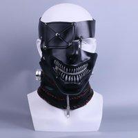 Masques de fête est Tokyo Ghoul 2 Kaneki Ken Fermeture à glissière à fermeture à glissière ajustable Cosplay Cool Halloween