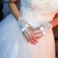 Bridal Gloves JaneVini Ladies Short Fingerless Wedding For Bride Lace Pearls Women Dress Wrist Length White Beaded 2021