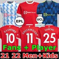 21 22 Sancho Manchester Ev Adam Futbol Formaları UTD Hayranları Oyuncu Üst Birleşik Bruno Fernandes Dövüş Pogba Rashford Futbol Gömlek 2021 2022 Kadınlar + Çocuklar Kiti Gömlek
