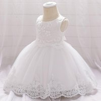Girl's Dresses White Baby Girls Party Dress Lace Tulle Flower Gown Fancy Bridesmaid Born Kids Baptism Birthday Wear Prom Clothes
