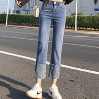 Women's Jeans 2021 Straight Jeans, High Waist And Thin Pipe Pants, Loose Versatile Trend