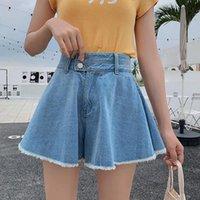 Women's Jeans Lguc.H Wide Leg Shorts For Women 2021 High Waist Jean Denim Casual Korean Femme Womens Summer Clothes