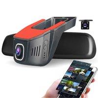 Cámara DVR de automóvil Universal universal más caliente Full HD 1080P V12 Auto grabador de video WDR Night Vision Dash Cam Black Box