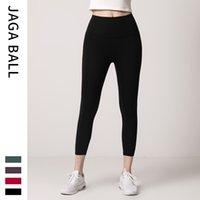 Lulu legging tarzı çapraz sınır ötesi Avrupa ve Amerikan yoga pantolon bayan streç sıkı spor pantolon kalça zayıflama yüksek bel koşu qui