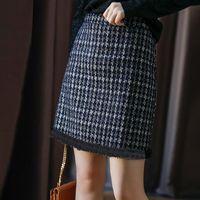 Skirts Tweed Long Tassel 2021 Spring And Autumn Women's Ladies Bag Hip Wool Blend A-line Skirt