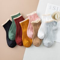 Spring New Women' s Double Needle Lace Boat Socks Solid Color Japanese College Style Retro Female Short Woman Socks Ankle
