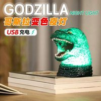 Monster clapping creative dinosaur silicone Godzilla color changing small night charging lamp
