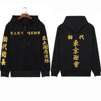 Men's Hoodies & Sweatshirts Zipper Tokyo Revengers Anime Cosplay Hooded Loose Men Women Oversized 4XL Pullovers Sweatshirt Streetwear Top 20