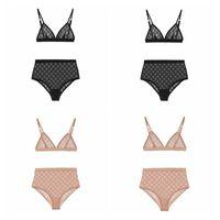 La última carta de encaje sexy Bikinis Tulle letra inconsútil Set de sujetador de lencería transpirable suave para las mujeres 3 colores