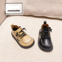 Roller Shoes CHAOKUBEIBILE Japanese big head Boots for children 1-6 years old B213305