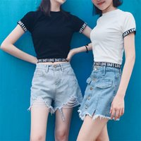 2021 Nuevo diseño de moda de las mujeres de manga corta de verano O-cuello en O-Cuello de la letra de la letra del vendaje de la cosecha de la t-shirt de la t-shirt de la t-shirt de la cintura alta para arriba.