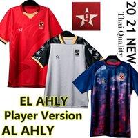 2021 Al Ahly El Cairo Futebol Jerseys Jerseys Egypte Player Versão 20 21 M.Sherif Kahraba Y.ibrahim M.Mohsen Ayman A.Dieng Ajayi Homens Football Jersey