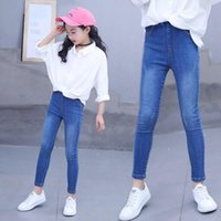 Teenage Girls Jeans Children Fashion Pencil Pants 10 12 Years Baby Trousers For Kids 2021 Spring Autumn