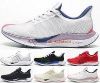 386 بيغاسوس يورو 35 46 الهواء حذاء رياضة توربو عارضة رجل المدربين الرجال تشغيل حجم 5 Zoom US 12 امرأة بيضاء كبيرة كيد بنين scarpe الرياضة
