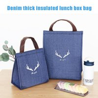 Denim Thickened Aluminum Foil Thermal Preservation Cooling Box Bag Hand-held Waterproof Lunch Pouch TUE88 Storage Bags