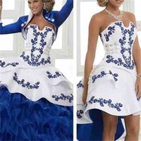 2020 Two Pieces White and Blue Quinceanera Dresses Ball Gown Ruffles With Embroidery Sweet 16 Dress Vestidos De 15 Anos Prom Party Gowns