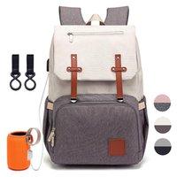 Backpack Diaper Maternity Nappy Baby Care Bags For Mummy Moms Stroller Pram Bag USB Waterproof Travel Nursing Mommy Bakcpack Changing
