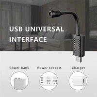 Webcams Ou-A11 Ip Camera Portable Home Office Smart Remote Access Usb Power Supply Suitable For