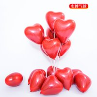 Balloon de doble capa granada rojo amor globo decoración boda melocotón corazón globo diseño boda y sala de bodas tela decorativa