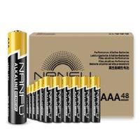 Nanfu 없음 누설 없음 AAA 48 건전지 [초전력] 프리미엄 LR03 알카라인 배터리 1.5V 시계를위한 충전식 재충전 가능 게임 컨트롤러 장난감 전자 제품