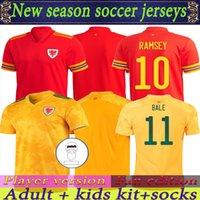 2021 Avrupa Kupası Galler Futbol Forması 21/22 Ev Kırmızı Allen Balya Ramsey Gömlek Ulusal Takımı James Man Futbol Üniforması