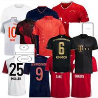 2019 2020 2021 2022 바이에른 축구 유니폼 Upamecano Zirkzee Goretzka Neuer Muller Lewandowski Munich Sane Kimmich 120 년 축구 셔츠 4XL