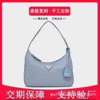 prad 2021 new nylon underarm bag PRAD women's Bag Mini hand net red hobo Bags outlet Shoulder