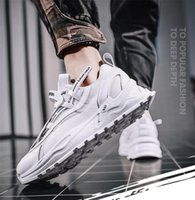 Breathable ins Net Shoes Men's Sports Trend Casual Running Red Deodorant Flying Woven Comfortable Beige black white youth