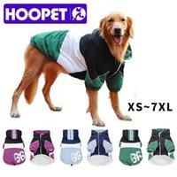 HOOM HIRE теплая одежда для маленьких собак комбинезон чихуахуа костюмы куртки питомца