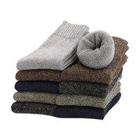 Men's Socks Urgot Winter Super Thick Warm High Quality Harajuku Retro Snow Casual Antifreeze Wool 5 Pairs Lot Calcetines Hombre