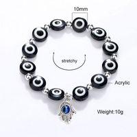 Lucky Fatima Hamsa Hand Evil Blue Eye Strand Charm Bracelets & Bangles Beads Turkish Pulseras For Women Jewelry Wholesale 2216 Q2