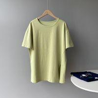 Yeeloca غير المتماثلة الطالب سبليت قميص المرأة الصيف طويل طويل س الرقبة عارضة البلوفرات الكورية قصيرة الأكمام فضفاضة أعلى